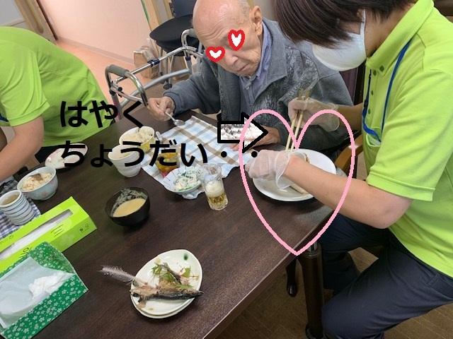 秋刀魚定食⑥