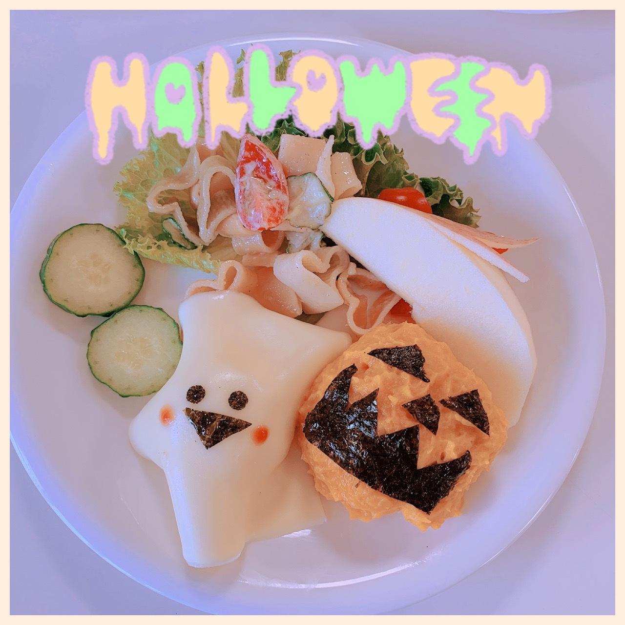 ハロウィン食レク①