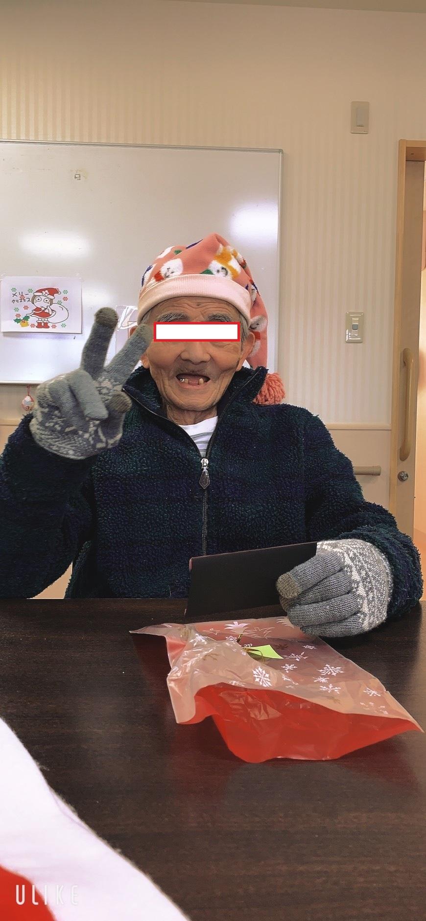 クリスマス会プレゼント①