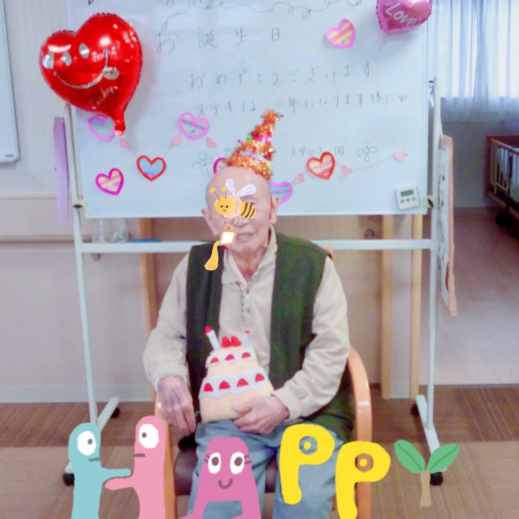 令和3年熊谷様誕生日②
