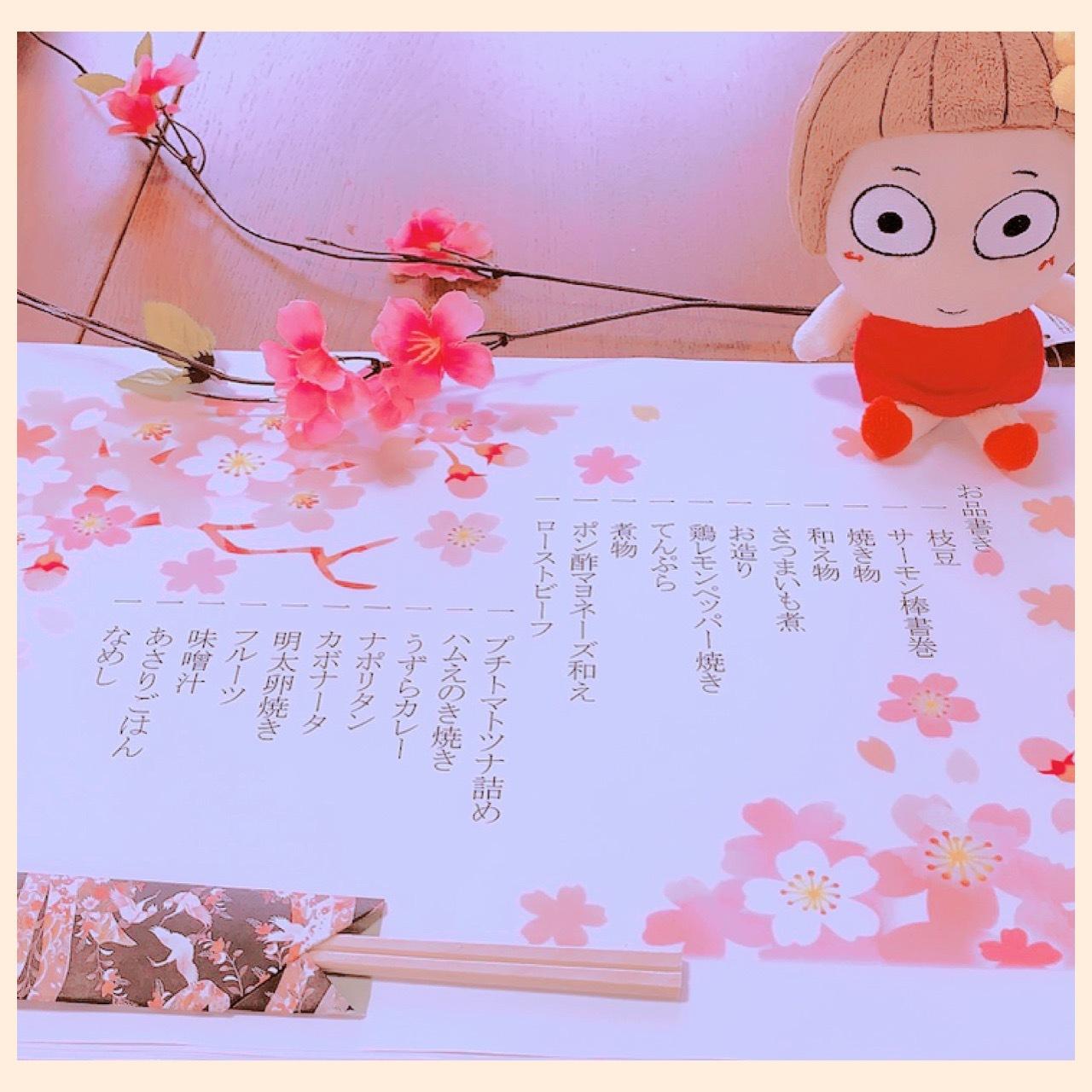 お花見弁当②