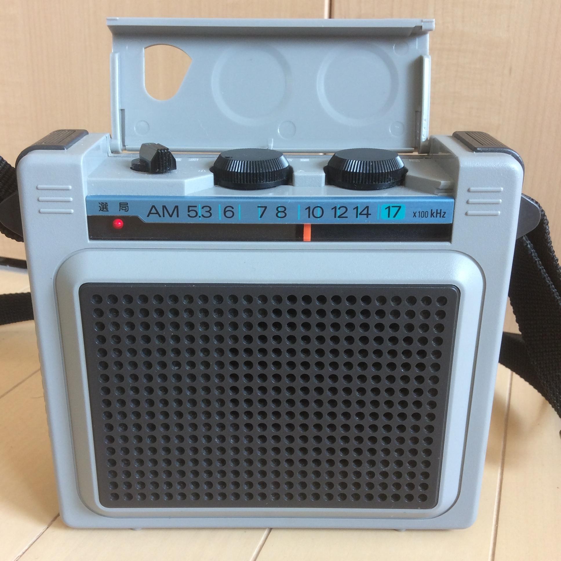 radio.jpeg