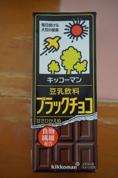 ブラックチョコ