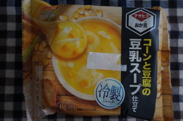 豆乳スープ!