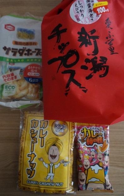 新潟お菓子たち
