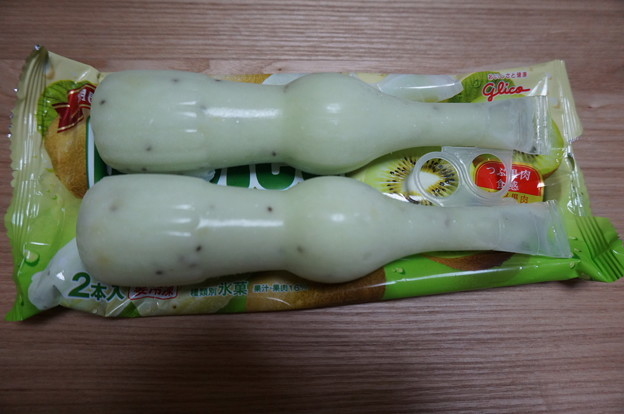 美しいグリーン(*´艸`*)