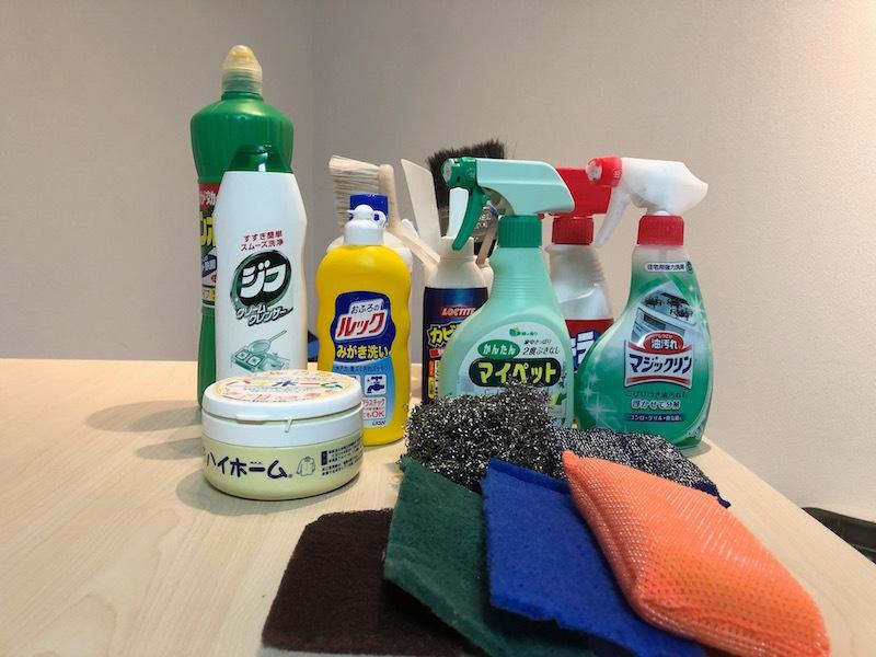 ハウスクリーニング洗剤 一覧