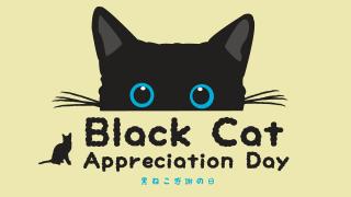 black-cat-yellowBG.png
