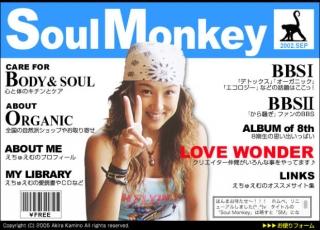 soul-monkey-hp-620x446.jpg
