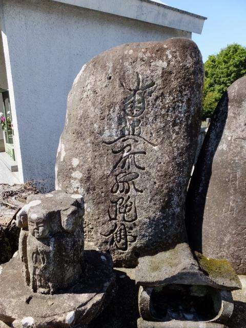 大蔵寺の徳本念仏塔