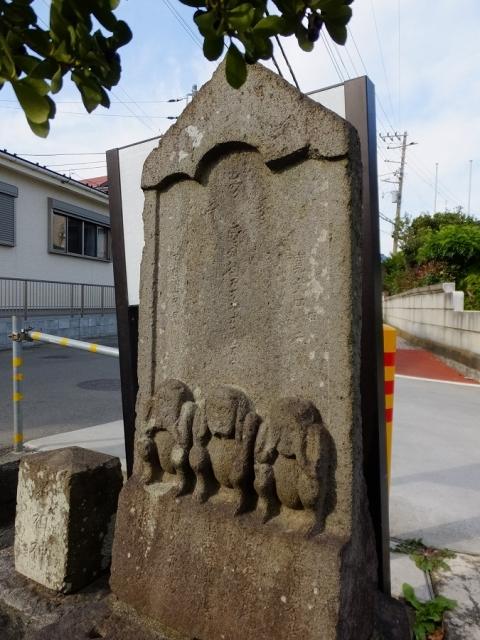 花川用水脇の庚申塔