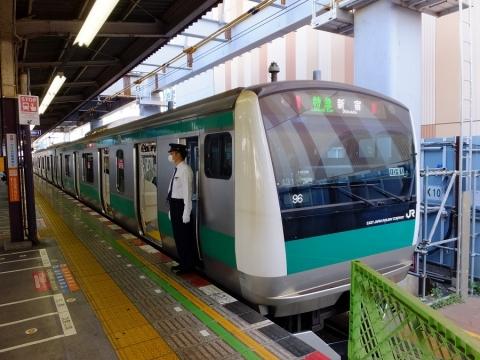 相鉄線海老名駅・JR埼京線直通新宿行特急