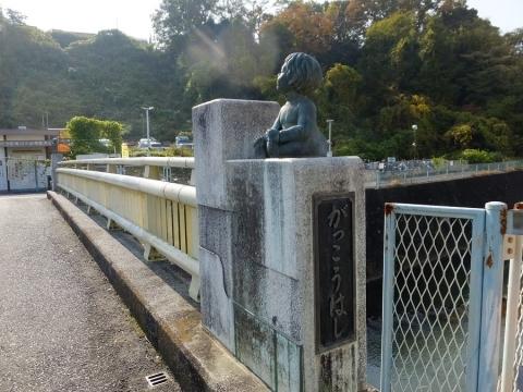 帷子川の学校橋