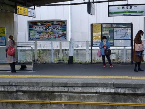 JR横浜線相模原駅の31kmキロポスト