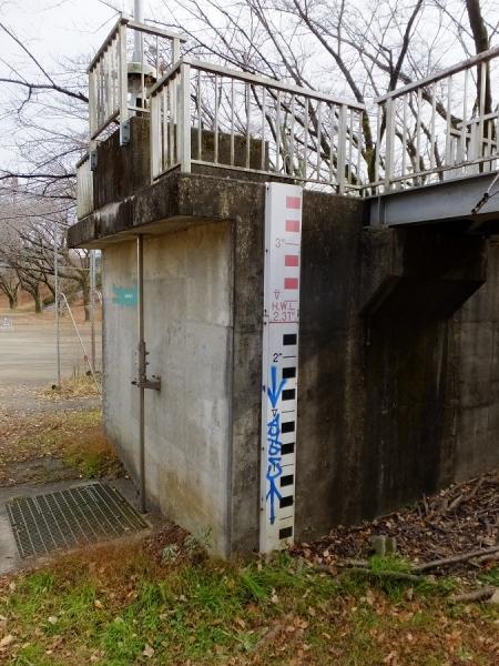 陽光台雨水調整池・排水ゲート