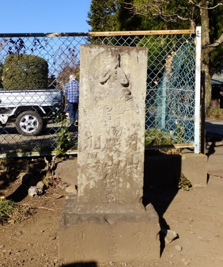 南光寺の出羽三山供養塔