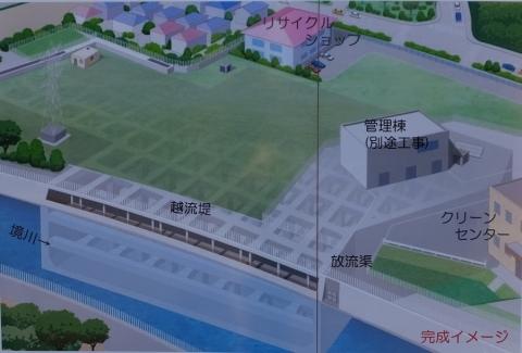 境川木曽東調節池工事完成イメージ図