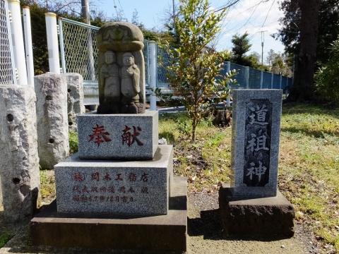 大沼神社の双体道祖神