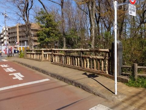 玉川上水東小川橋