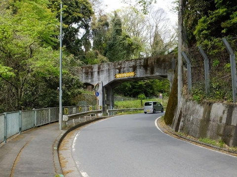 横浜水道久保澤隧道水路橋