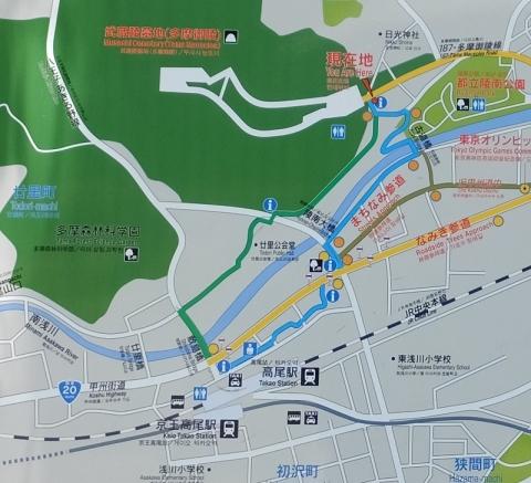 武蔵陵・多摩御陵付近案内図