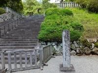 大正天皇多摩御陵(たまのみささぎ)
