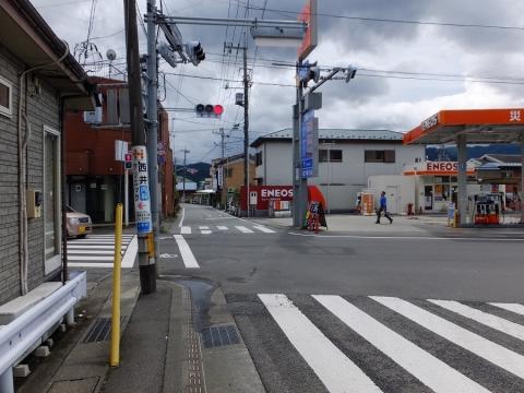 上野原用水・甲州街道と交差