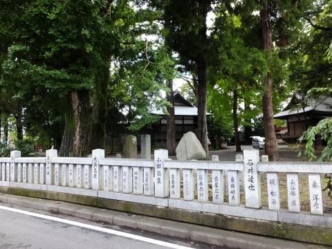 上野原用水・牛倉神社前