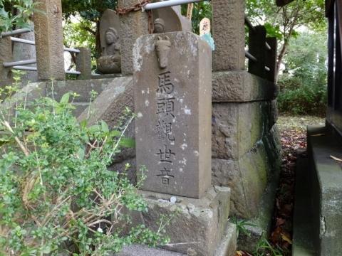 長善寺の馬頭観音像