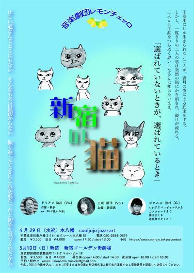 _cat4_(1)_convert_20200320173323.jpg