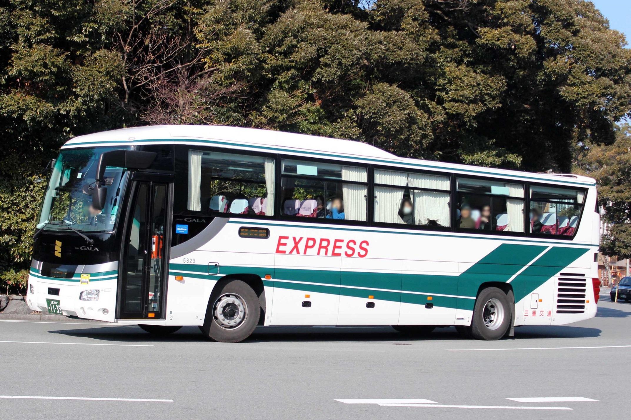 三重交通 5323