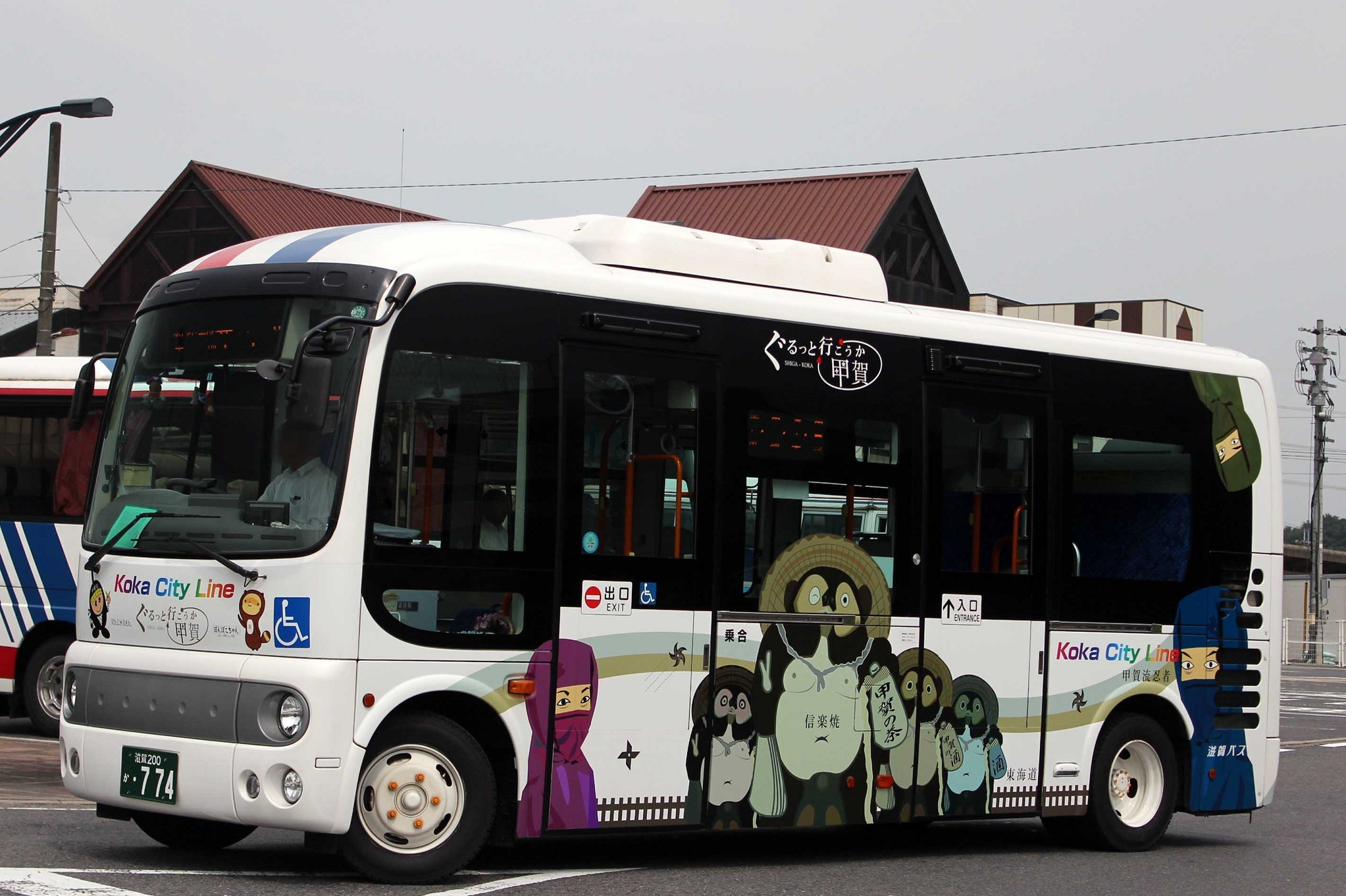滋賀バス か774