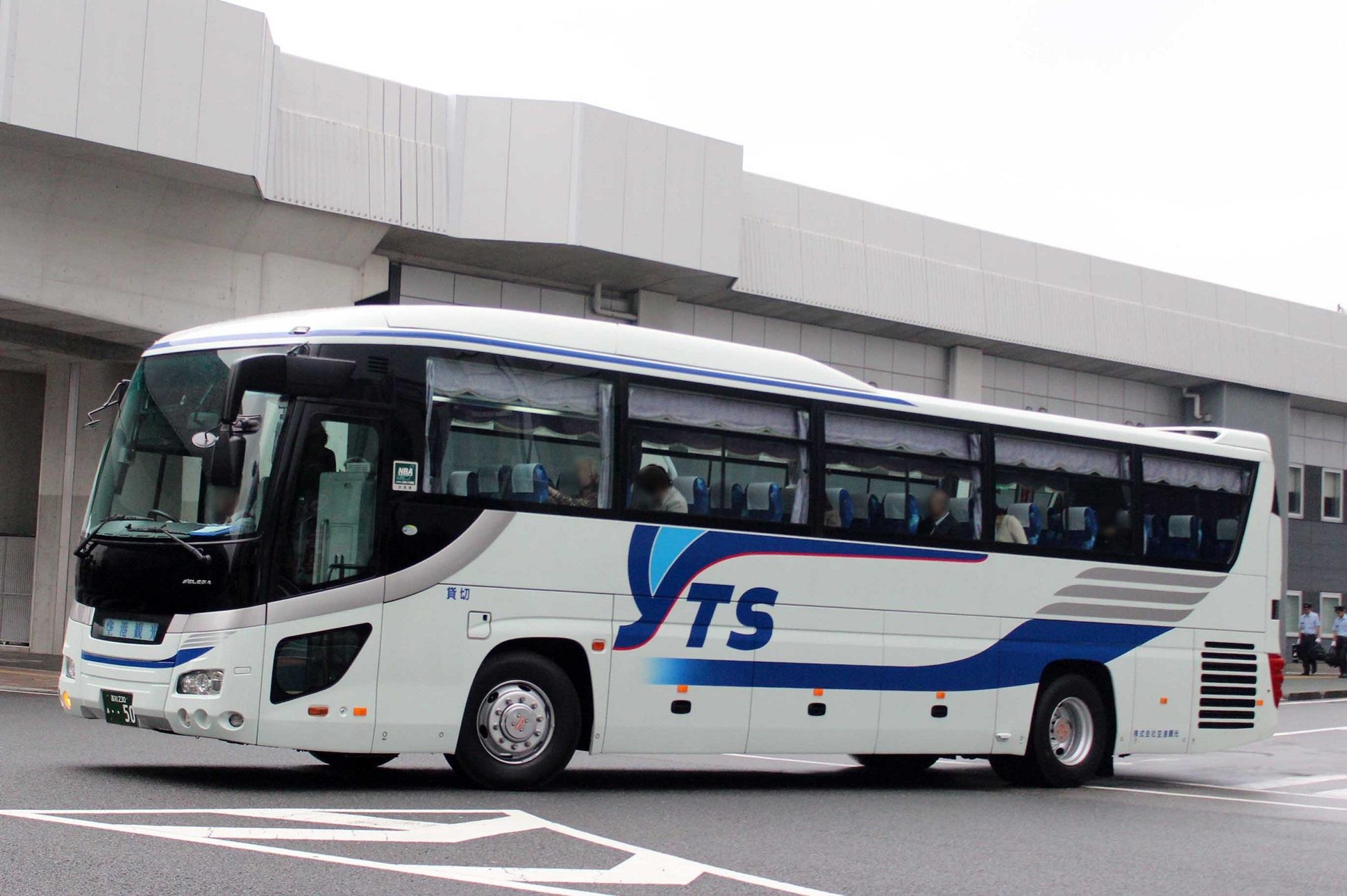空港観光 あ50