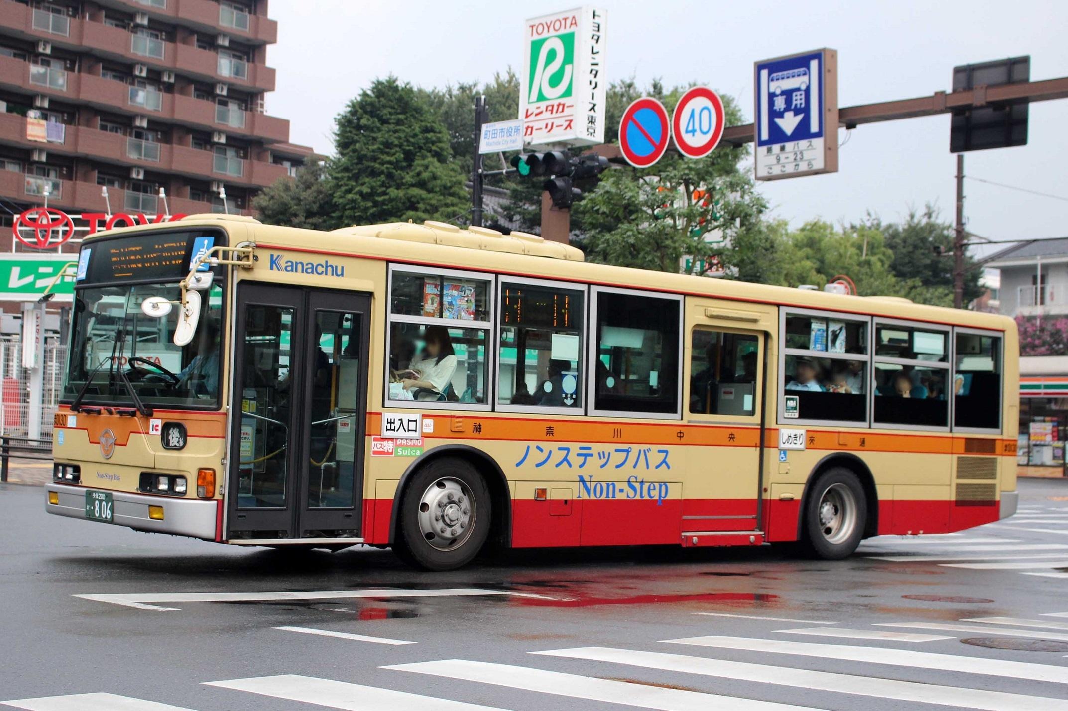 神奈川中央交通 ま130