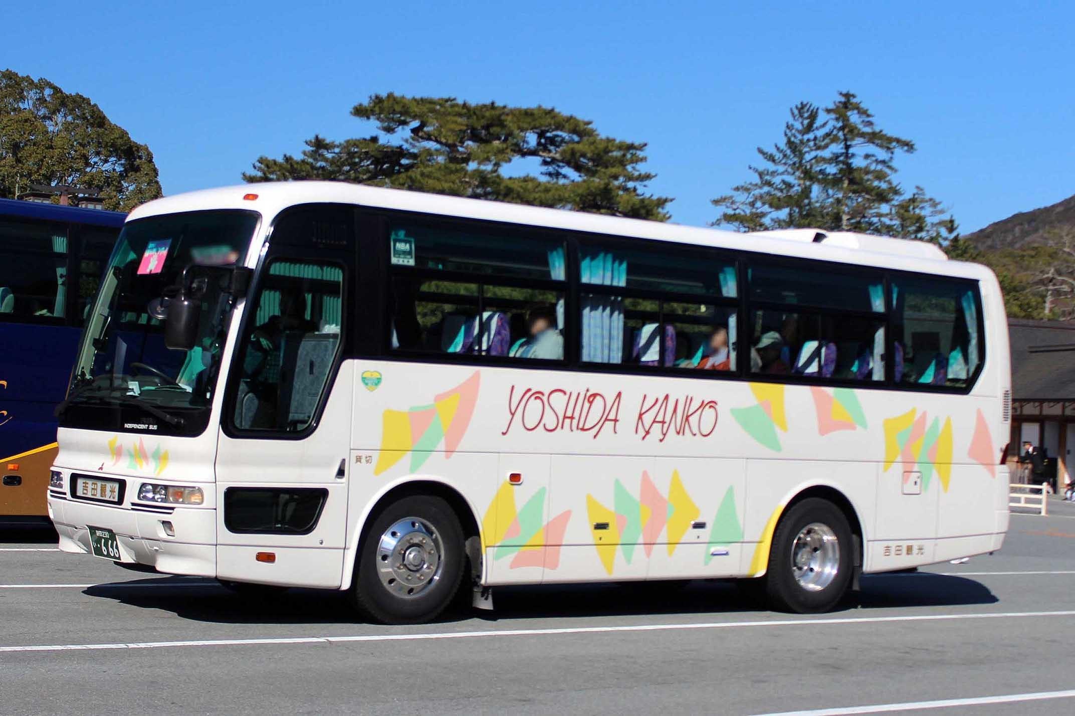 吉田観光 い666