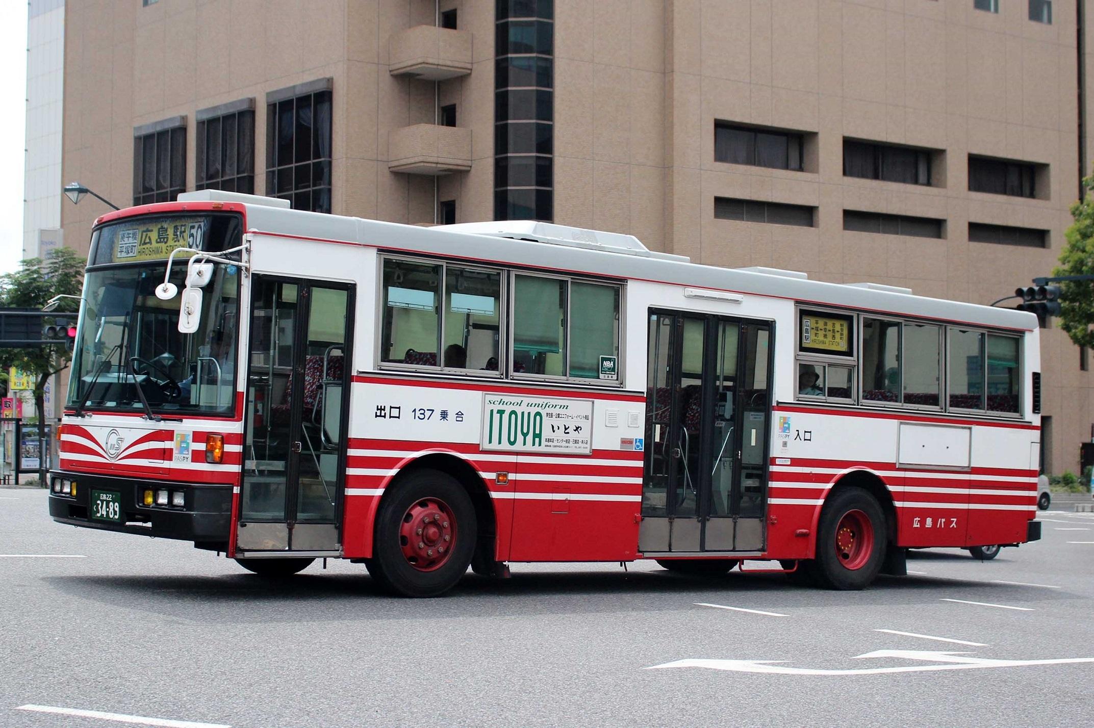 広島バス 137