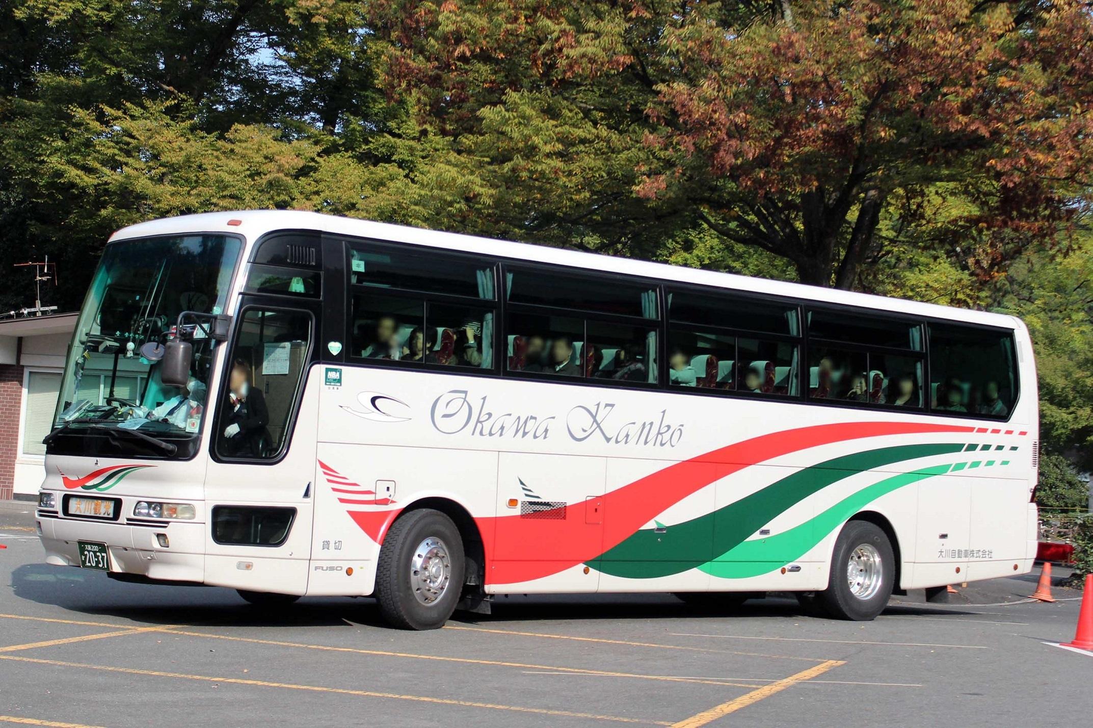 大川自動車 か2037