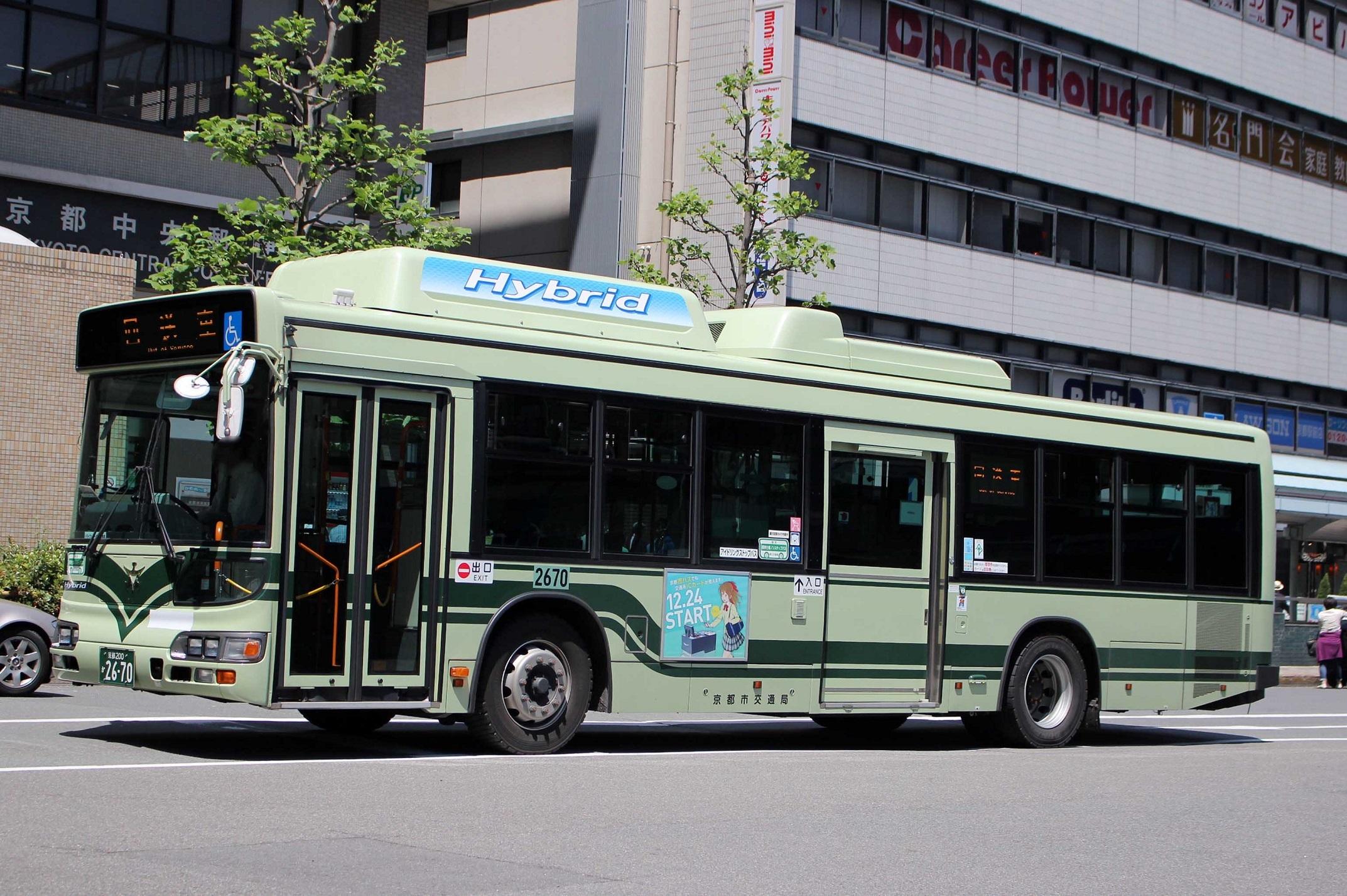 京都市交通局 か2670