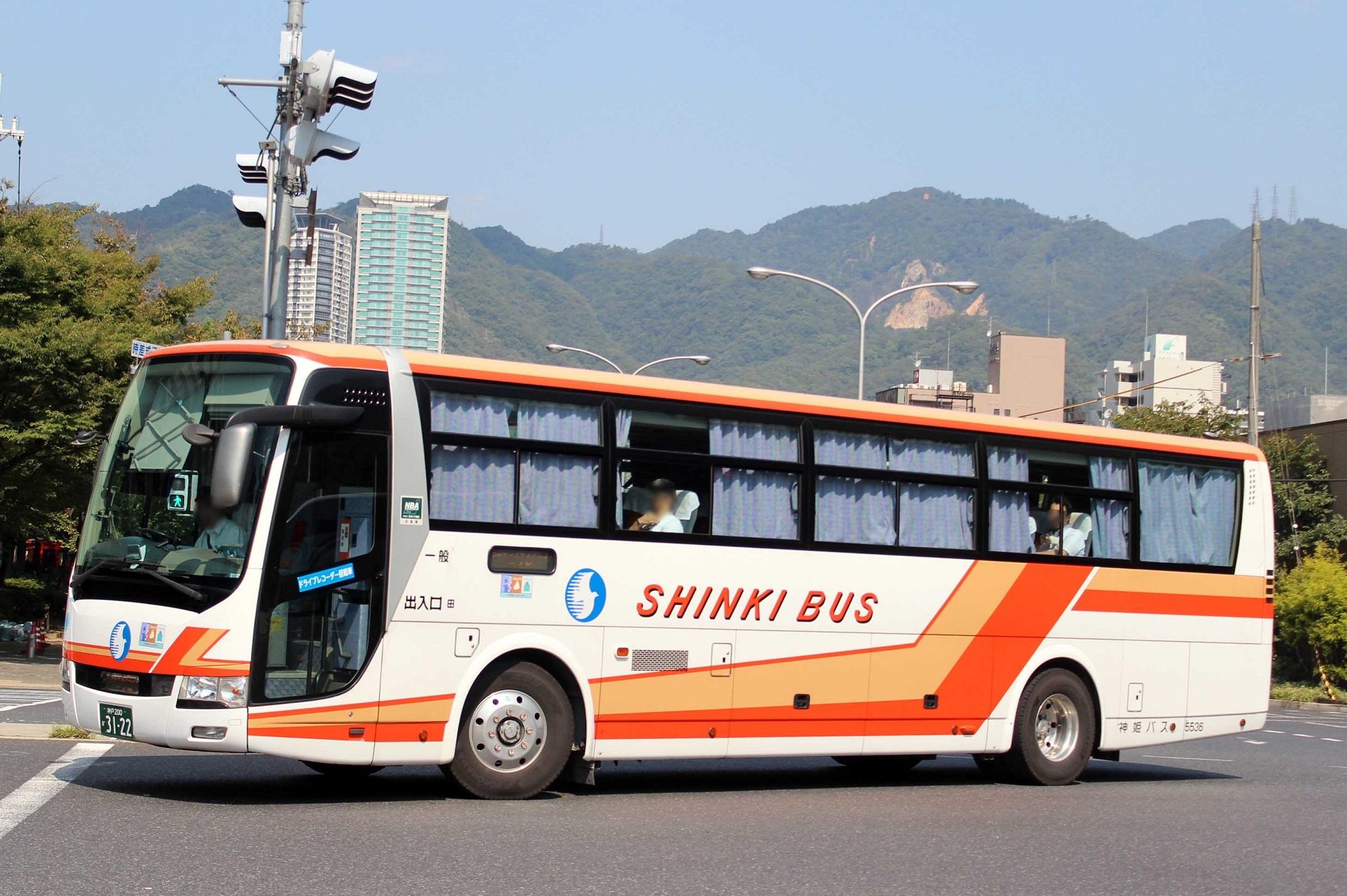 神姫バス 5536