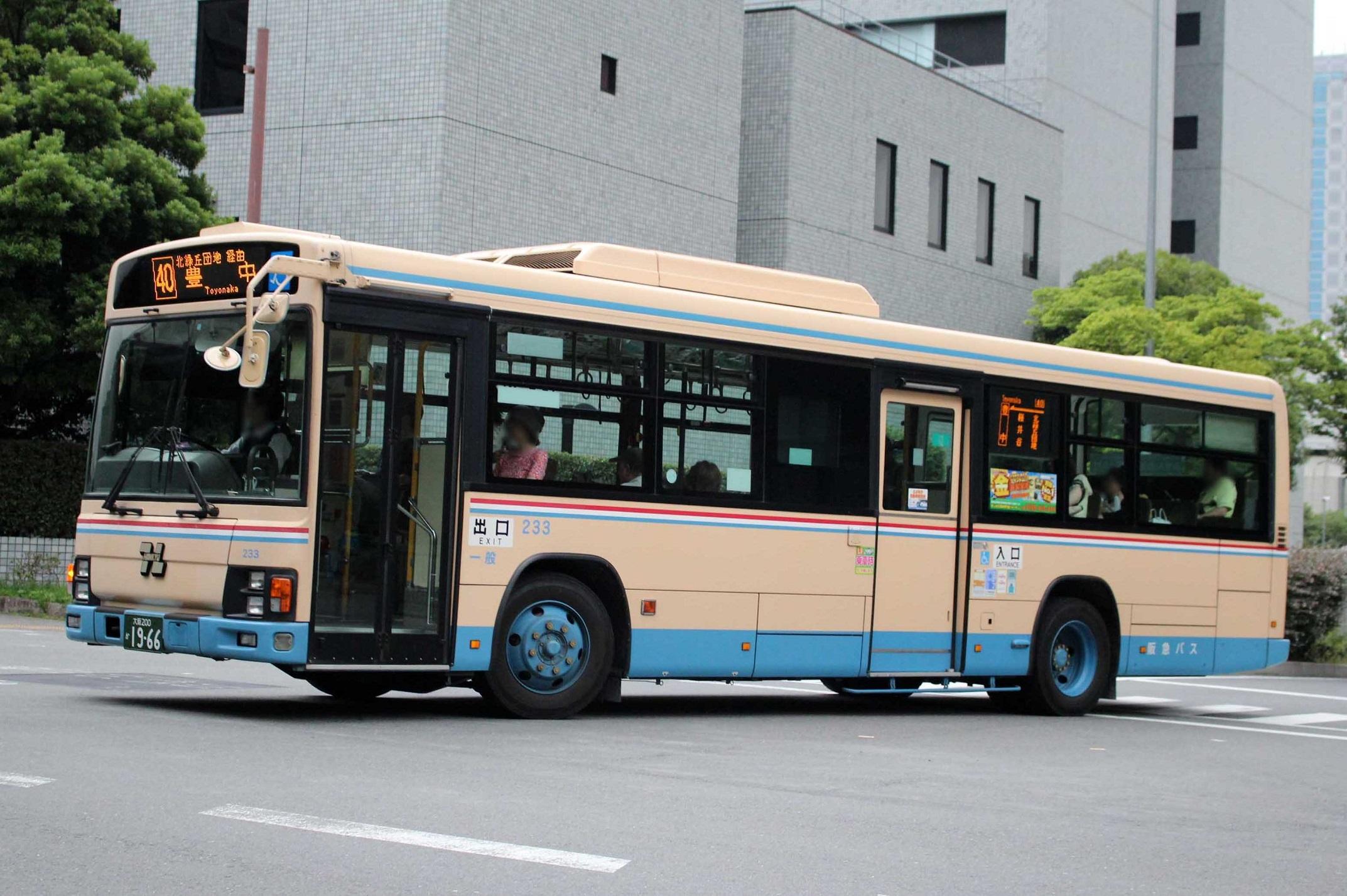 阪急バス 233