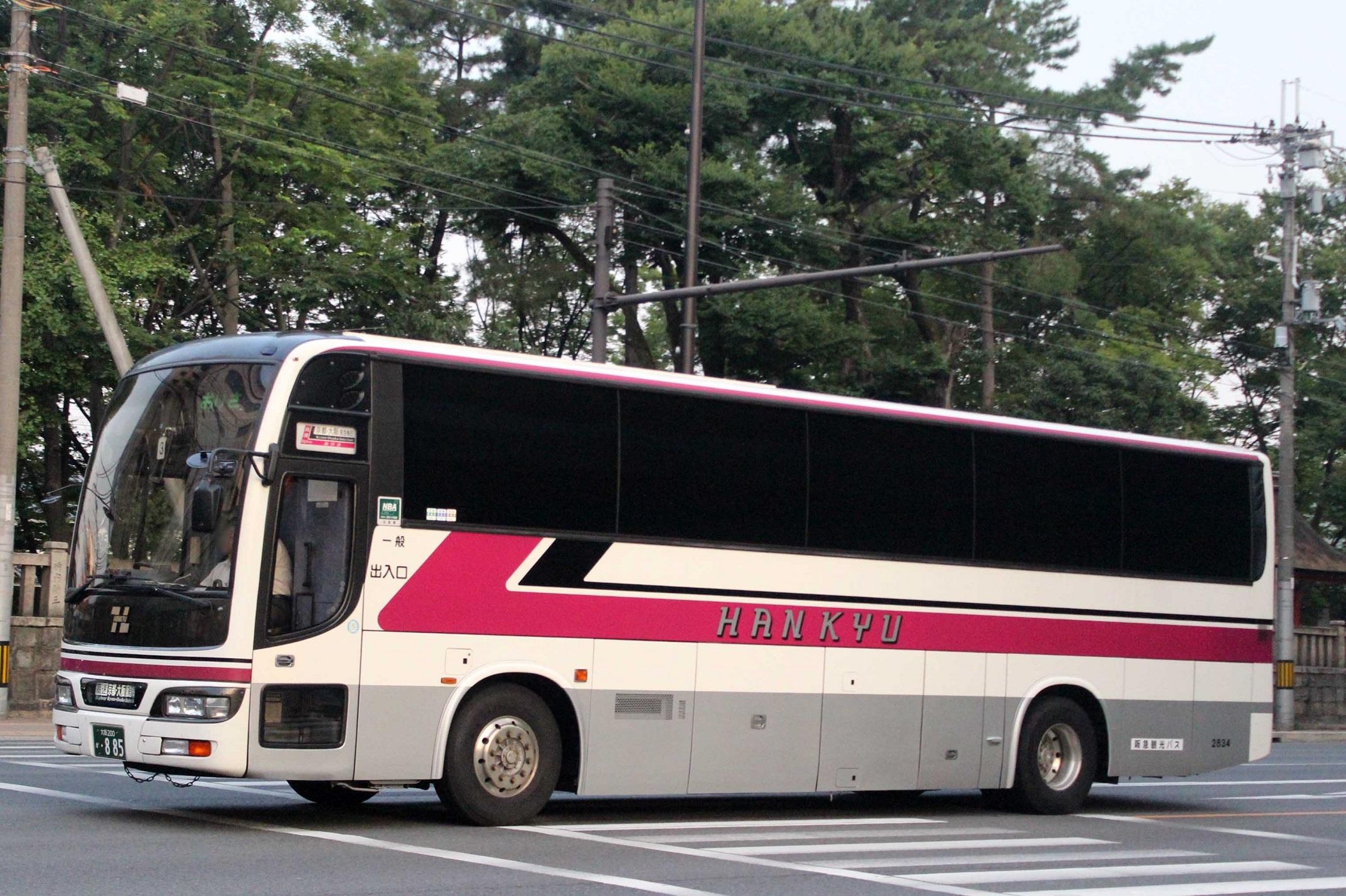 阪急バス 2834