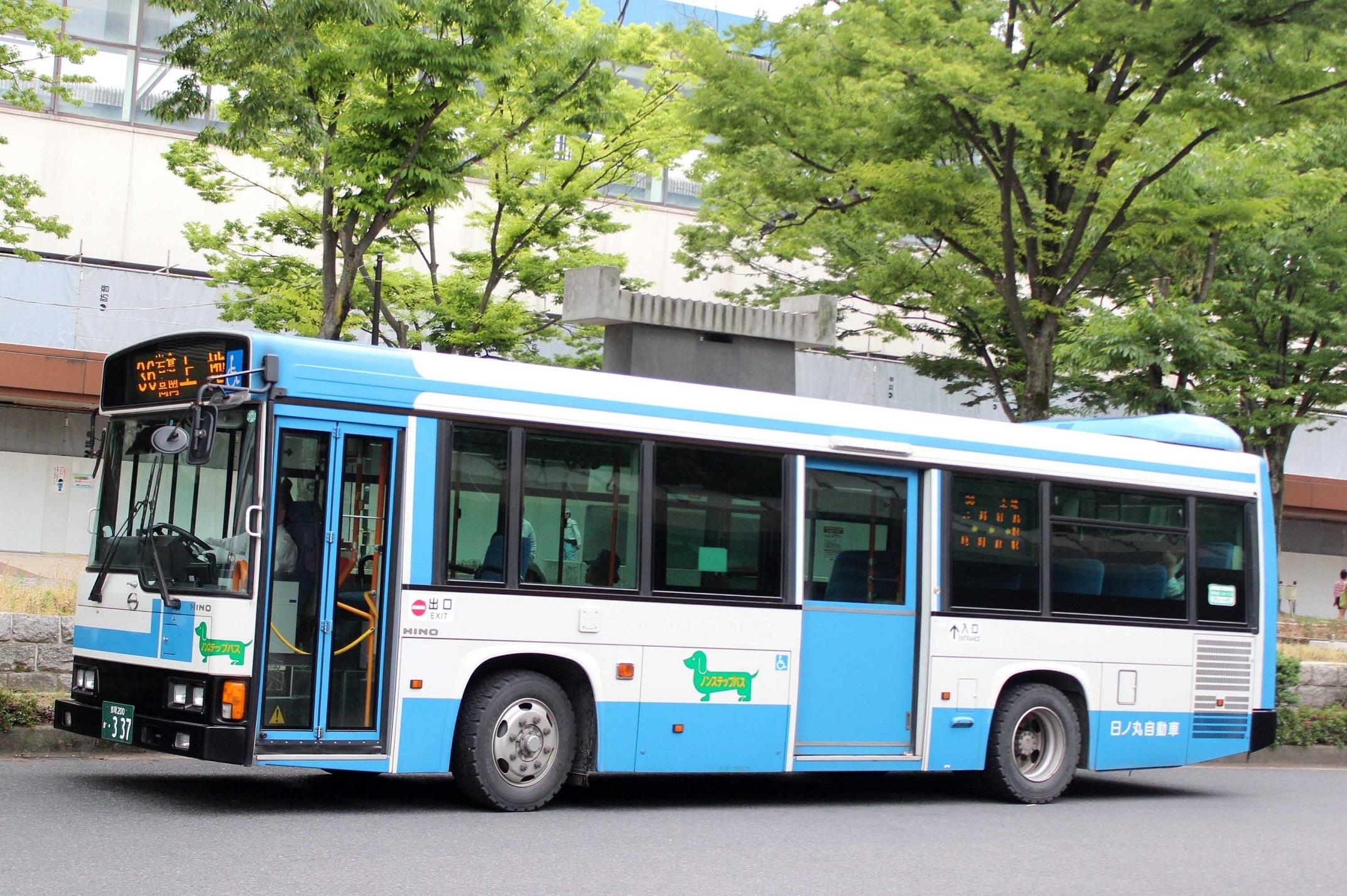 日ノ丸自動車 か337