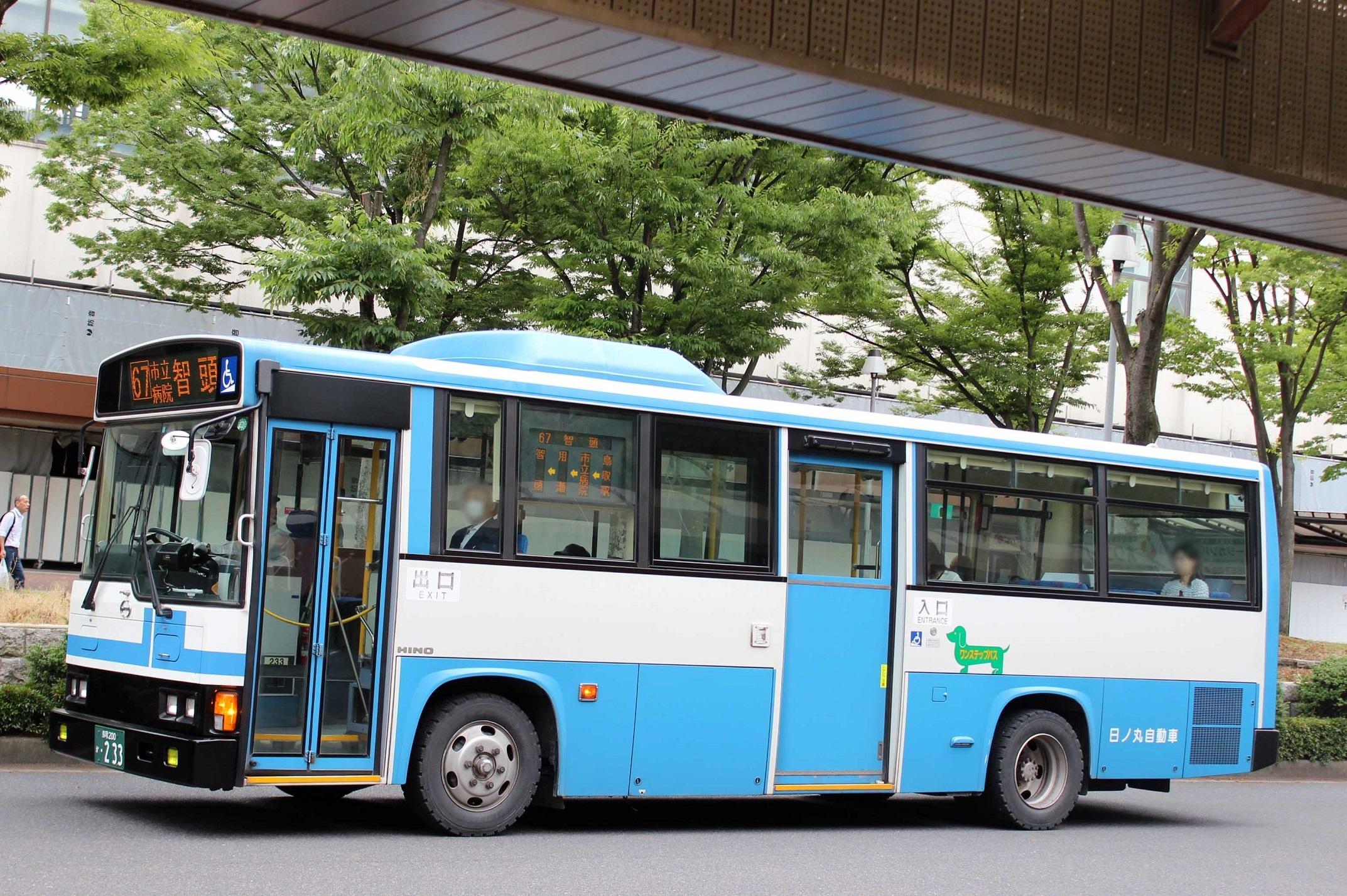 日ノ丸自動車 か233