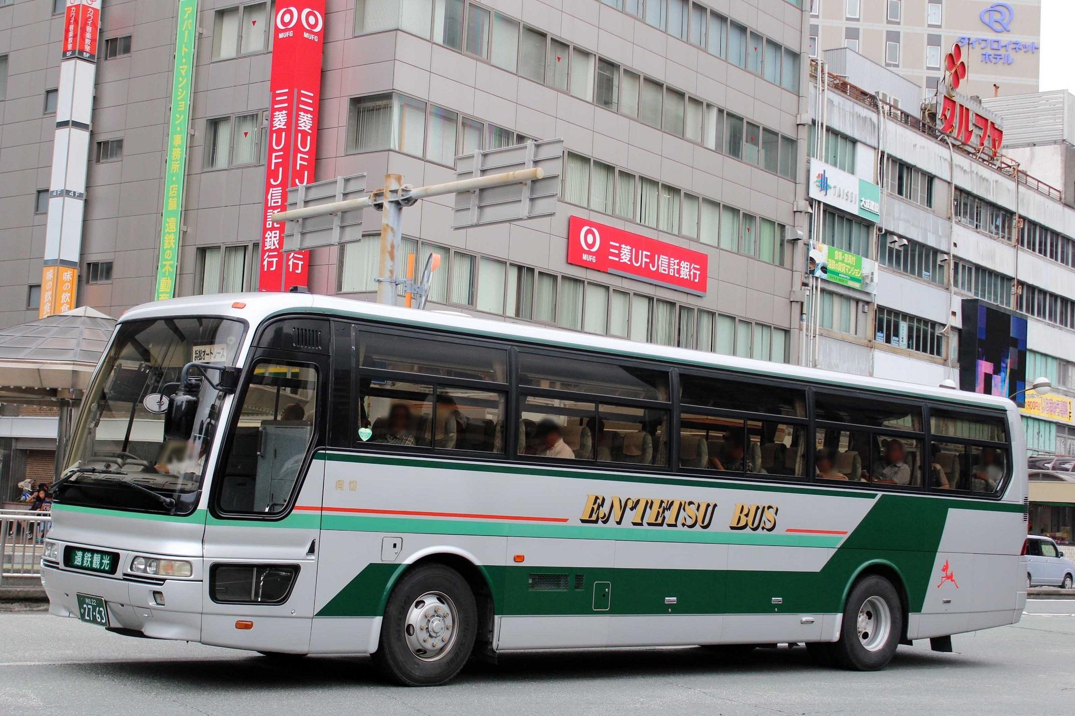遠州鉄道 か2763
