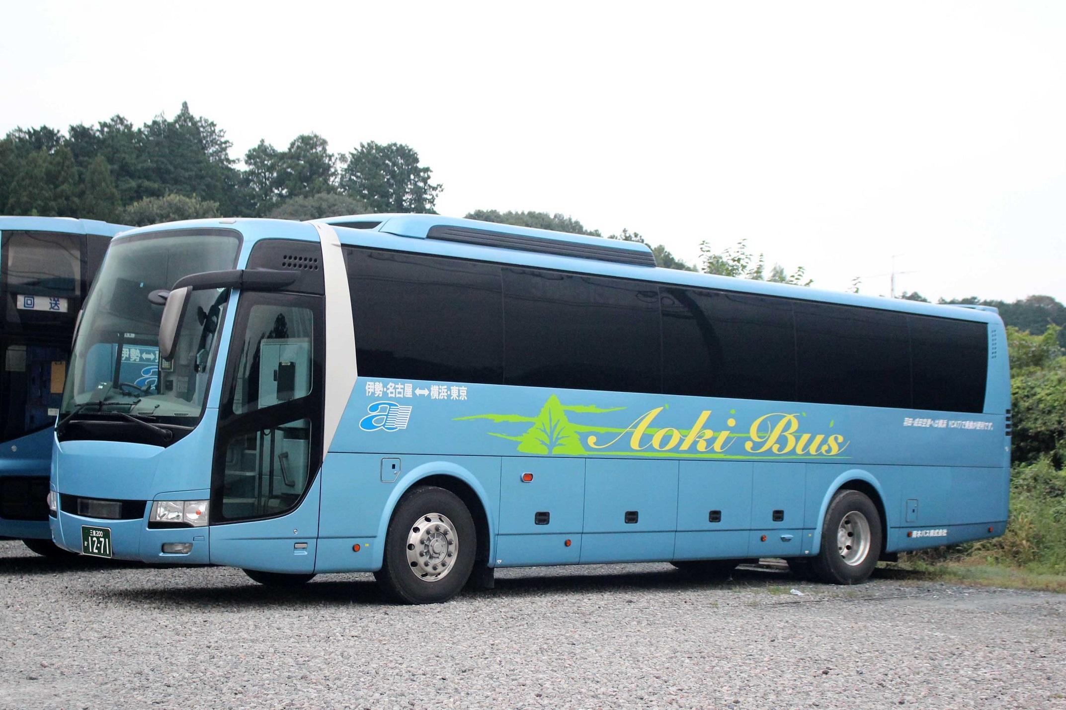 青木バス か1271