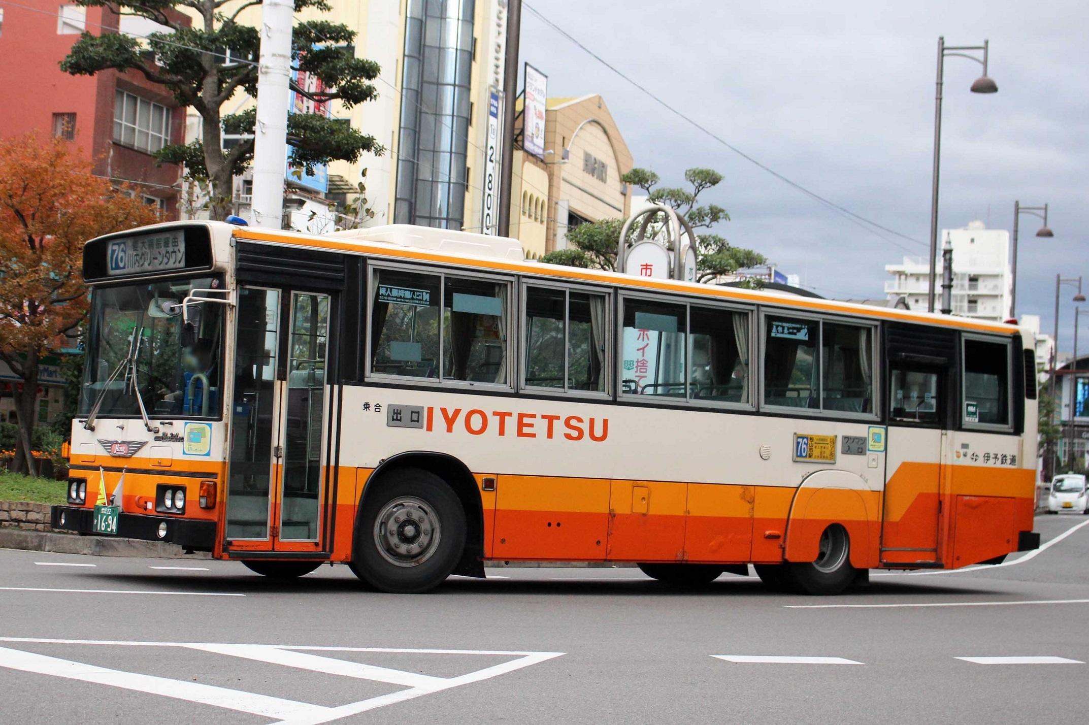 伊予鉄道 か1694