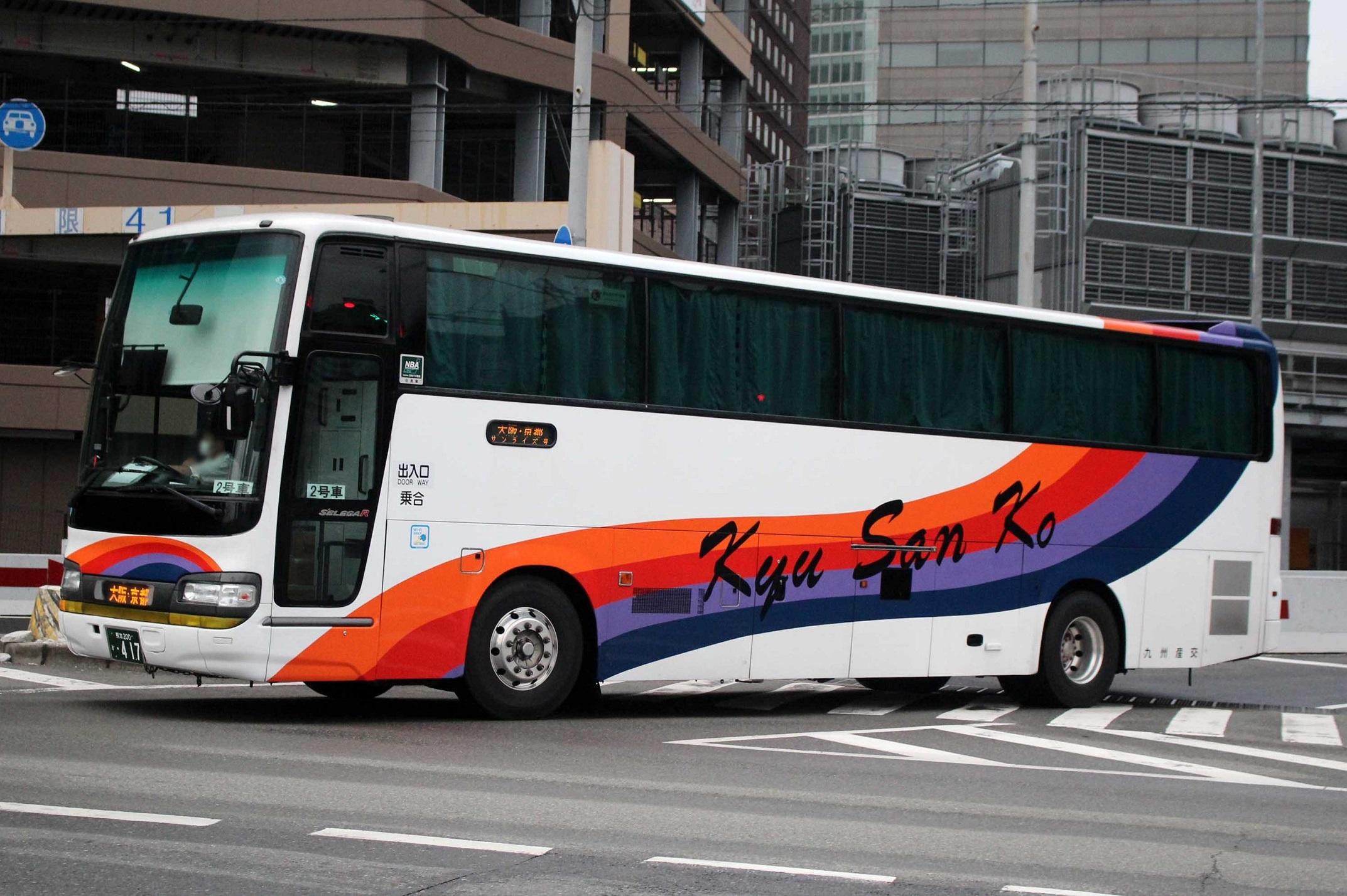 九州産業交通 か417