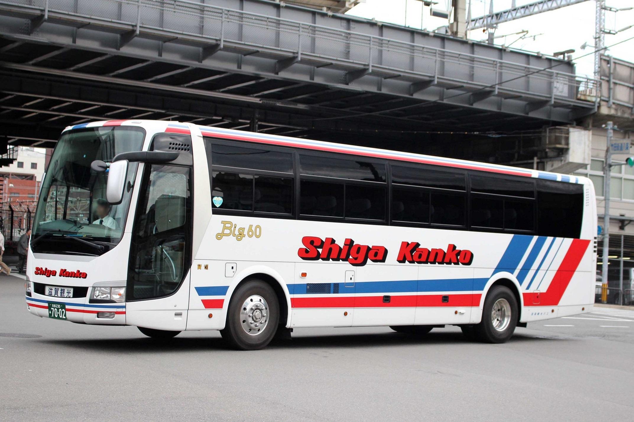 滋賀観光バス あ7002