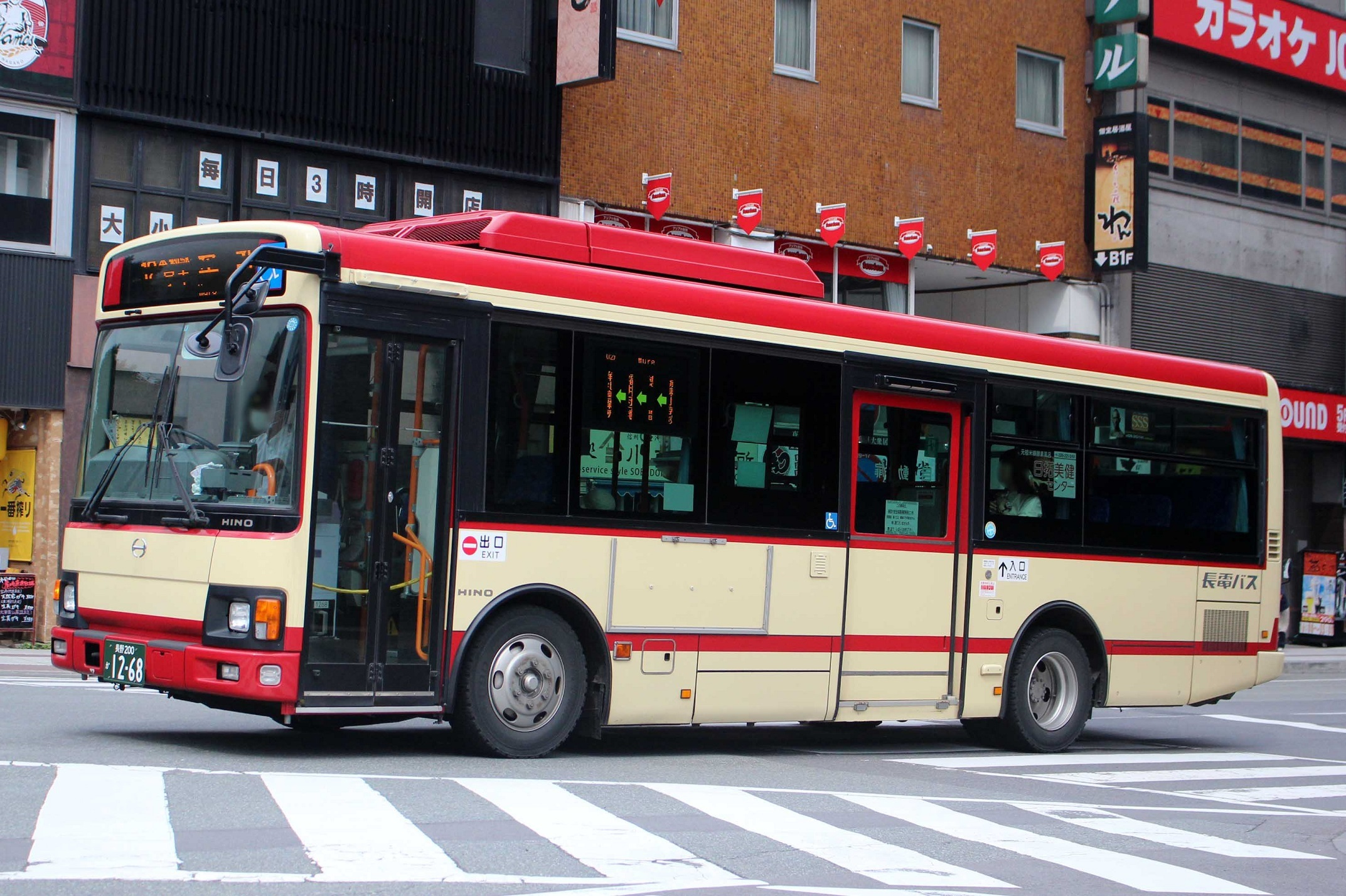 長電バス か1268