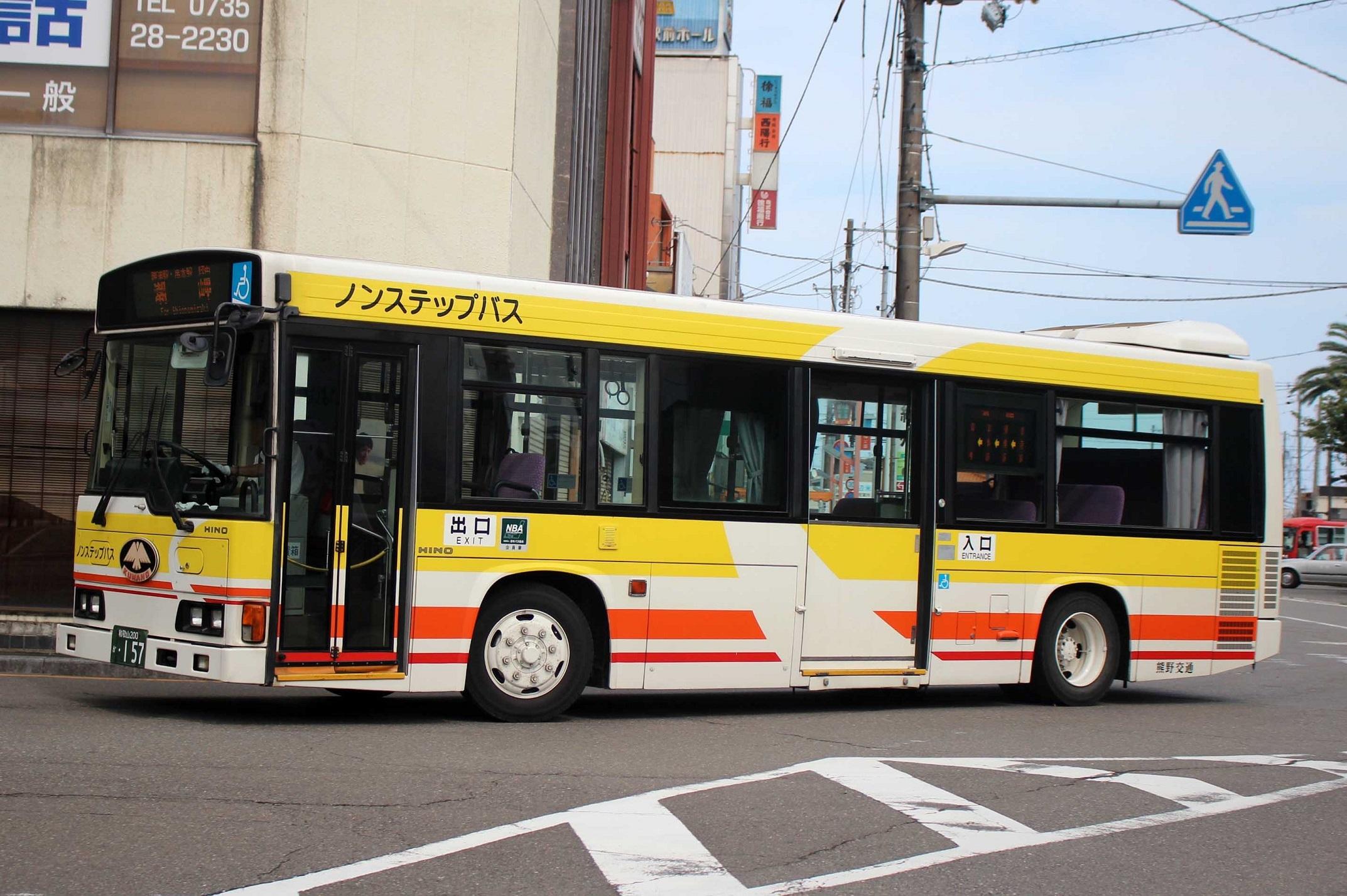 熊野交通 か157